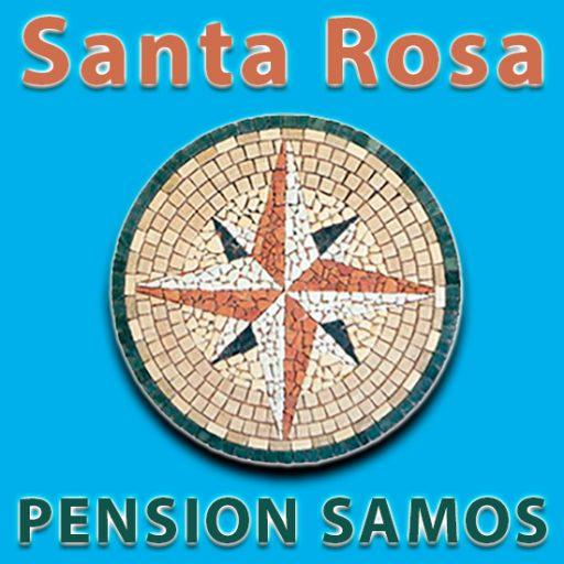 Dormir en Pensión en Samos Santa Rosa